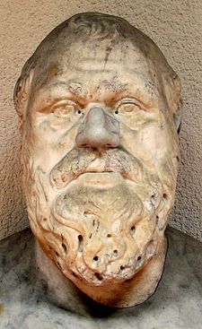 Bust of Socrates in the Palermo Archaeological Museum Palermsoc.jpg