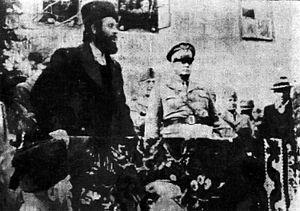 Pavle Đurišić - Đurišić making a speech to the Chetniks in the presence of General Pirzio Biroli, Italian governor of Montenegro