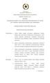 Pepres Nomor 4 Tahun 2015 Tentang Pengadaan Barang dan Jasa Pemerintah.pdf