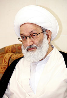 Personal picture for Sheikh Isa Qassim.jpg