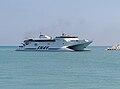 Pescara 2004 -Pescara Jet (ship, 1992)- by-RaBoe 01.jpg