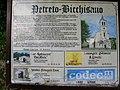 Petreto-Bicchisano panneau (près église).jpg