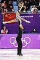 Photos – Olympics 2018 – Pairs (YU Xiaoyu ZHANG Hao CHN – 8th Place) (7).jpg