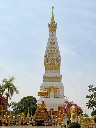 Photisarath - That Phanom, then part of Lan Xang, enhanced by Photisarath in 1539 during a pilgrimage