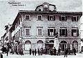 PiazzaumbertoImontevarchi.jpg