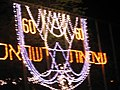 PikiWiki Israel 1305 Israel 60th independence day יום העצמאות ה-60 למדינת ישראל.jpg