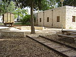 PikiWiki Israel 13121 Yagur Valley Railroad Station.jpg
