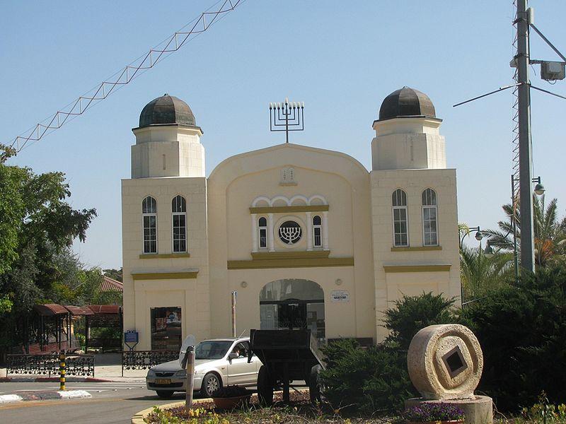 Mazkeret Batya Israel  City pictures : בית הכנסת המפואר והמיוחד של מזכרת בתיה ...