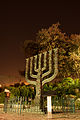 PikiWiki Israel 42502 Menorah Statue night shoot.jpg