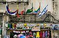 PikiWiki Israel 49496 old market, livinski street, tel aviv.jpg