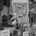 PikiWiki Israel 51195 ad corner.jpg