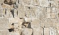 PikiWiki Israel 59974 a shell in the city wall.jpg