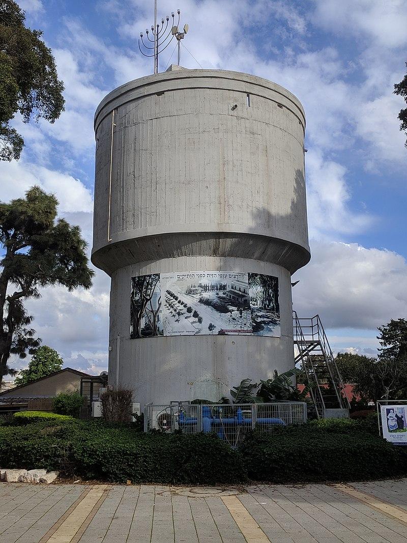 מגדל המים בקיבוץ שפיים