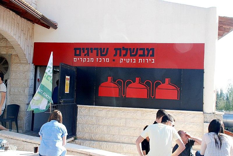 מטה יהודה מועצה איזורית