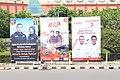 Pilkada DKI Jakarta 2017.jpg