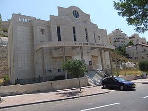 Pisgat Ze'ev - Great Synagogue, Pisgat Ze'ev