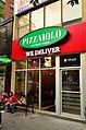 Pizzaiolo123Spadina.jpg