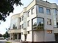 Placówka Banku PKO S.A. - panoramio.jpg