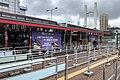 Platform for inbound B1 at Lok Ma Chau Station (20190505150912).jpg