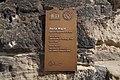 Porta Nigra UNESCO Information Label.jpg