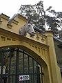 Portal to mansion in Jurmala - panoramio.jpg