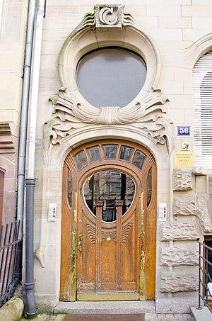 56, Allée de la Robertsau - Image: Porte de L'Hôtel Cromer (34357119820)
