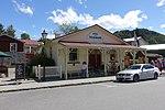 Post Office, Arrowtown 487.jpg