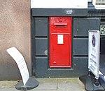 Post box on Old Hall Street, Liverpool.jpg