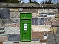 Postbox, Co Dublin - geograph.org.uk - 1864927.jpg