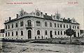 Postcard of Murska Sobota 1913 (3).jpg