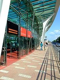 Praha, Střížkov, stanice metra Střížkov, vstup.jpg