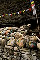 Prayer stones Nepal.jpg