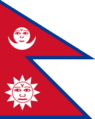 Pre 1962 Flag of Nepal.png