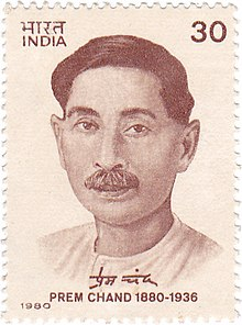 Dhanpat Rai Shrivastava - (31st July 1880 - 8th October 1936)