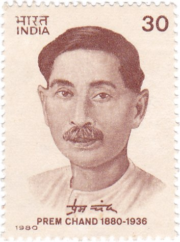 Munshi Premchand - The complete information and online sale with