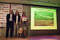 Premis WLE-2014 Palau Robert 3899.jpg