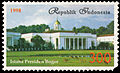 Presidential Palace, Bogor, 300rp (1998).jpg