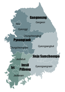 Pungmul activity regions in South Korea.png