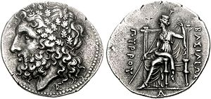 Pyrrhus of Epirus - Pyrrhos, King of Epeiros, 297-72 BC.