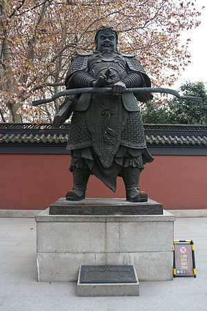 Qian Liu - A statue of Qian Liu by the shore of the West Lake in Hangzhou, near the Shrine to the Qian Kings where Qian Liu and his successors are commemorated.
