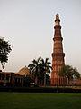 Qutub Minar and Alai Darqaza.JPG