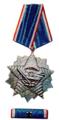 R35-yo0369-Orden-jugoslavenske-zastave-sa-srebrnom-zvijezdom.png