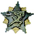 R45-yo0357-Partizanska-spomenica-1941.png