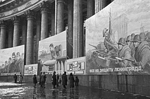 RIAN archive 637354 Placards on facade of the Kazan Cathedral in Leningrad, October 1941.jpg