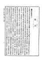 ROC1927-05-01國民政府公報01.pdf