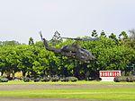 ROCA AH-1W 543 Taking off from ROCMA Ground 20140531b.jpg