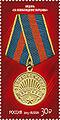RUSMARKA-1934.jpg