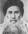 Rabbi Yosef Bukhris.jpg