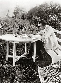 Image illustrative de l'article Concerto pour piano nº 3 de Rachmaninov