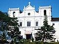 Rachol Seminary - Goa.jpg